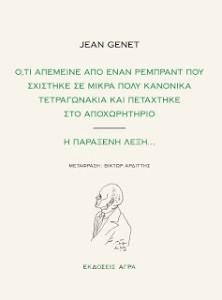 GENET-REBRANDT