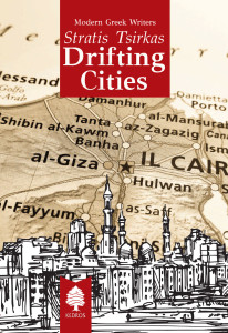 drifting_cities