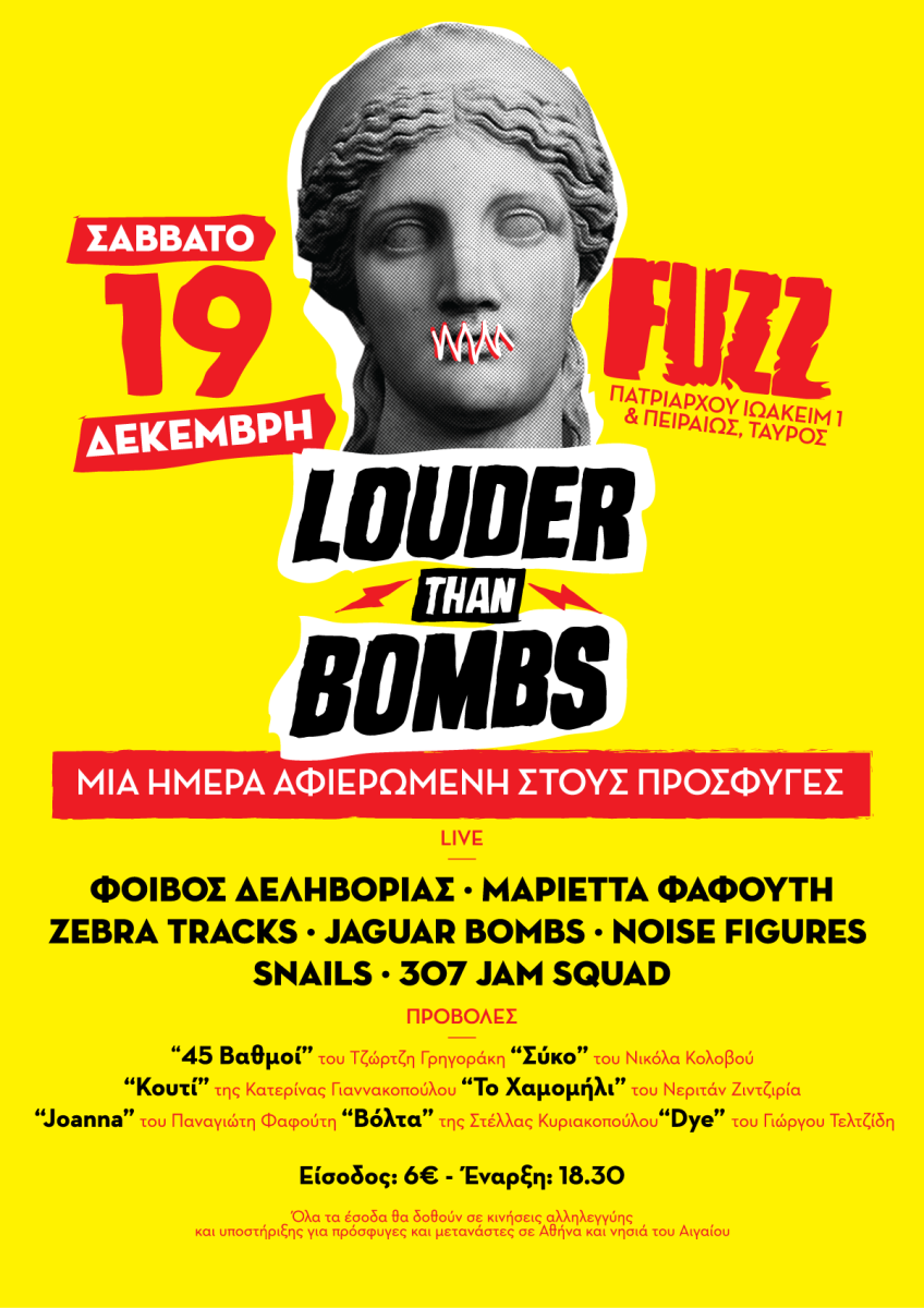 louder-than-bombs-19-12