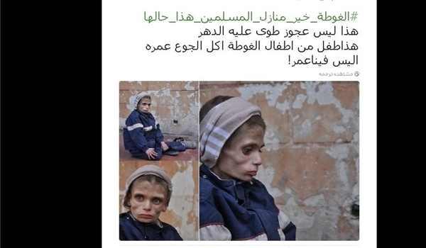 syria - agori - eastern ghoutta