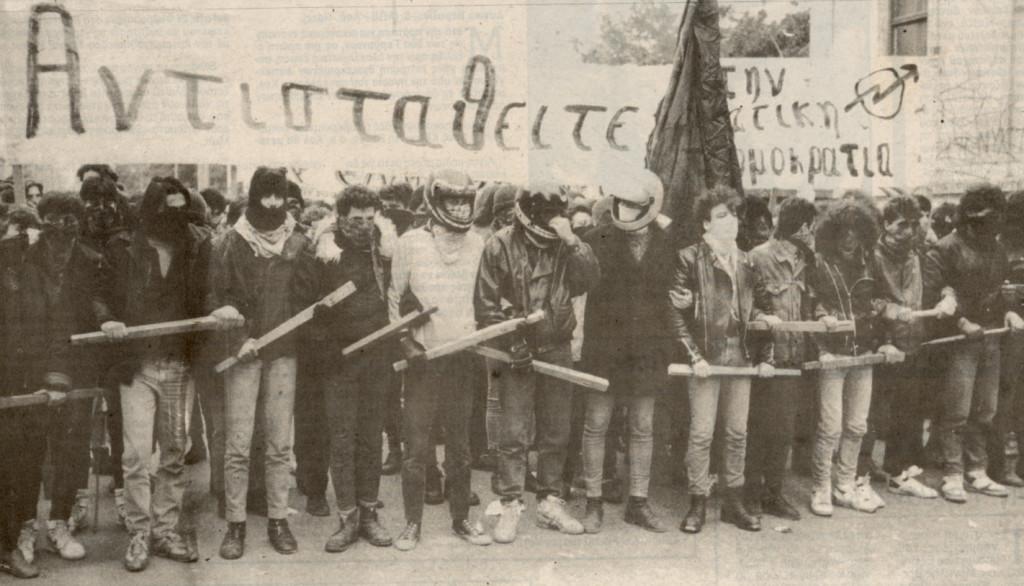 Στιγμιότυπο από πορεία για την αθώωση Μελίστα