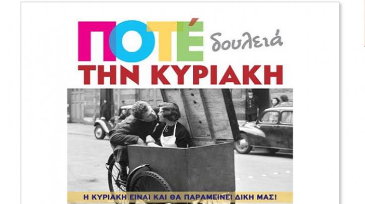 34e721098da2 Ομάδα Δημιουργικής Γραφής του Κοινωνικού Κέντρου  Στεκιού Μεταναστών και  Δίκτυο Ανέργων Επισφαλώς Εργαζομένων Θεσσαλονίκης