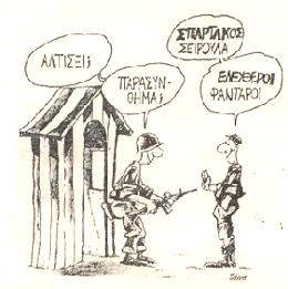 skitsoadk