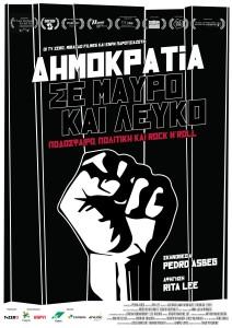 Δημοκρατία σε μαύρο και λευκό_1