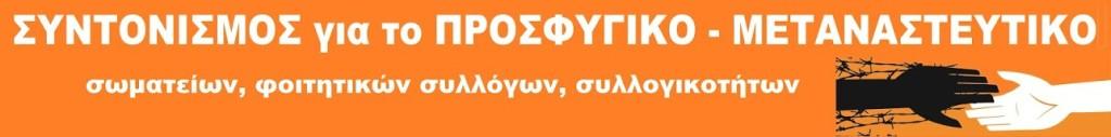 ΤΙΤΛΟΣ ORANGE white xoris http