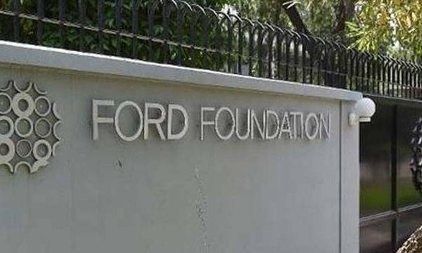 Ford-Foundation_6