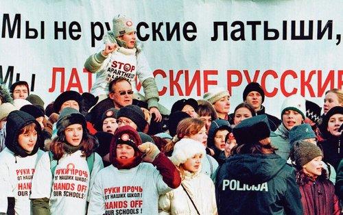 Διαδήλωση ρωσόφωνων Λετονών για το δικαίωμά τους να μιλούν την γλώσσα τους