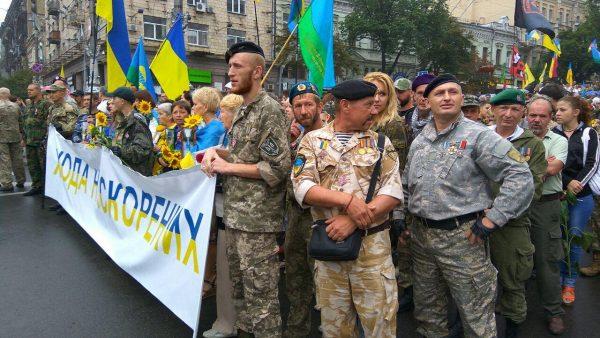 ουκρανια2