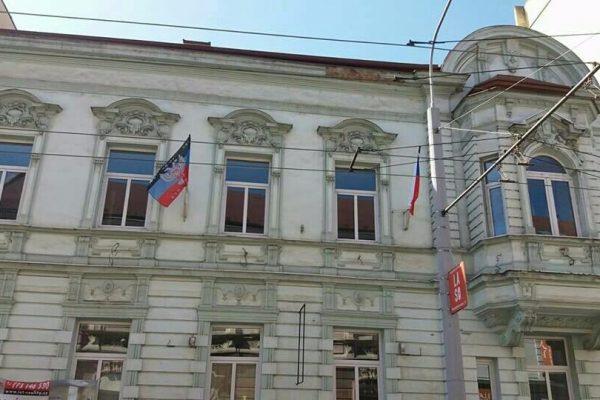 λαικη-δημοκρατια-ντονιετσκ-οστραβα