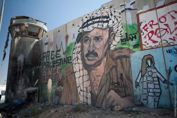 arafat-wall