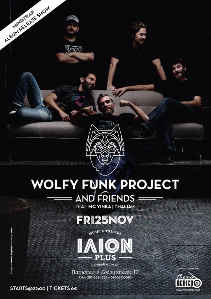 wolfy_ilion_poster_a3_web-1