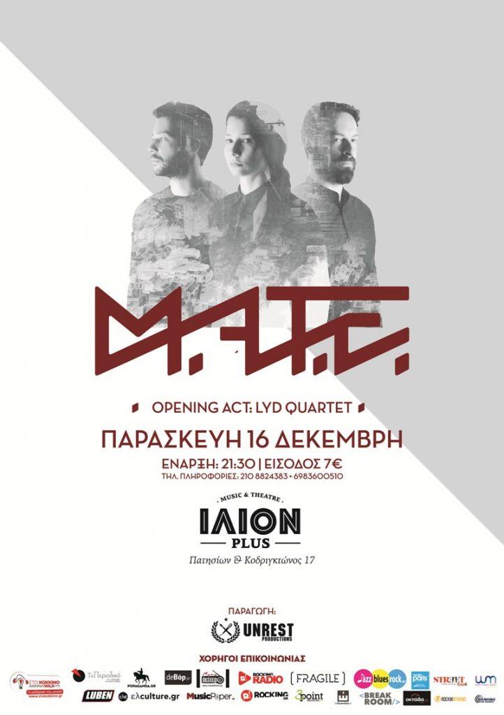 ΜΑΤΕ 50x70 WEB