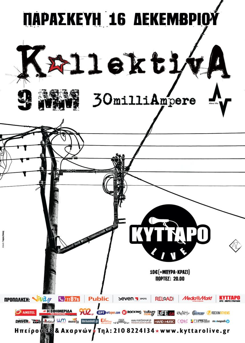 kyttaro-kolectiva-for-web