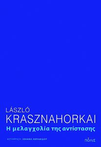 laszlo-krasznahorkai