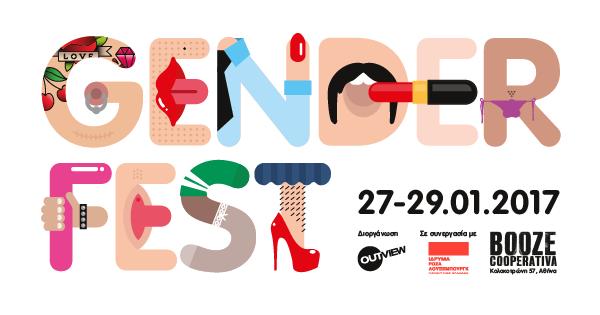 Gender-Fest
