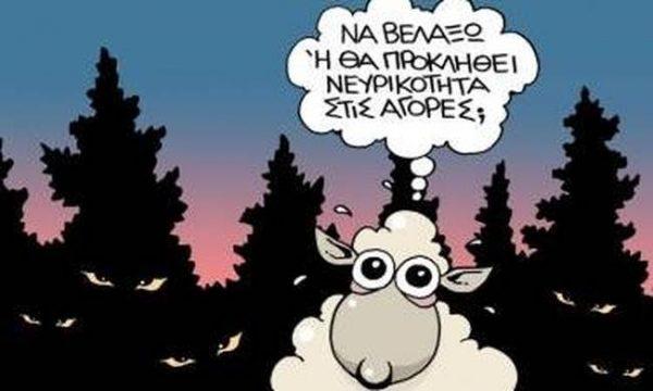 arnitikoi_sisxetismoi_1