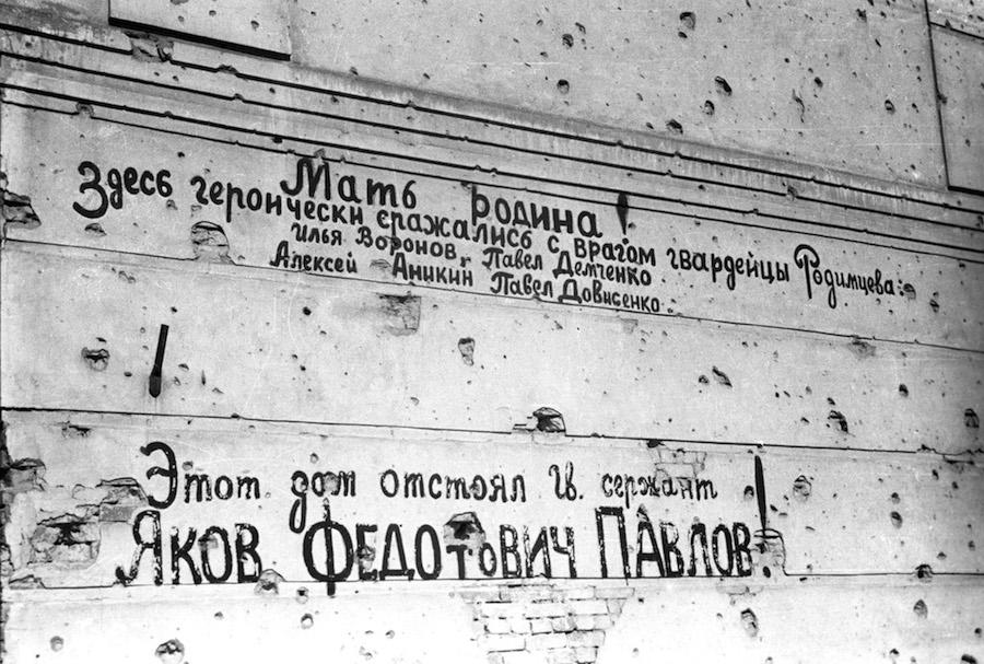 Επιγραφή σε τοίχο του Σπιτιού αμέσως μετά την απελευθέρωση, με ονόματα των υπερσπιστών του