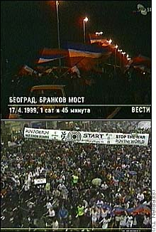 serb.protests.run