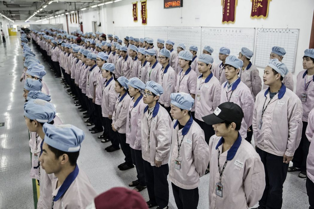 Apple-iPhone-Pegtaron-Factory-1
