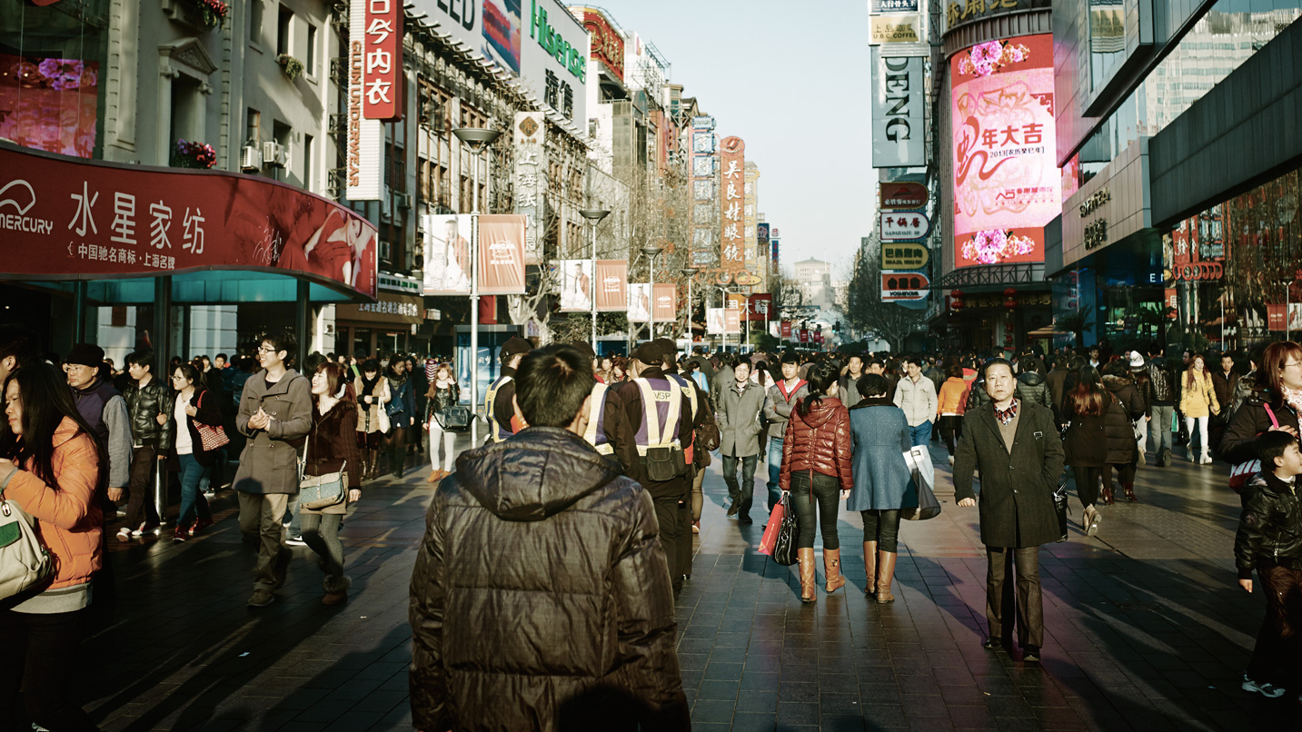 Pedestrians on Nanjing Road