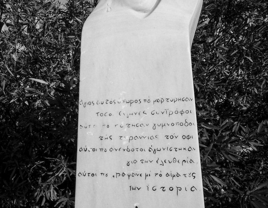 skyllakos_akronayplia (2)