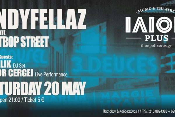 andy fellaz banner