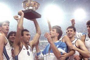 Ελληνικό μπάσκετ: Όλα ξεκίνησαν με μία καρέκλα  (Α' Μέρος)