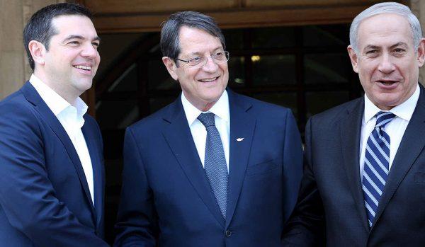 tsipras_netanixou_anastasiadis