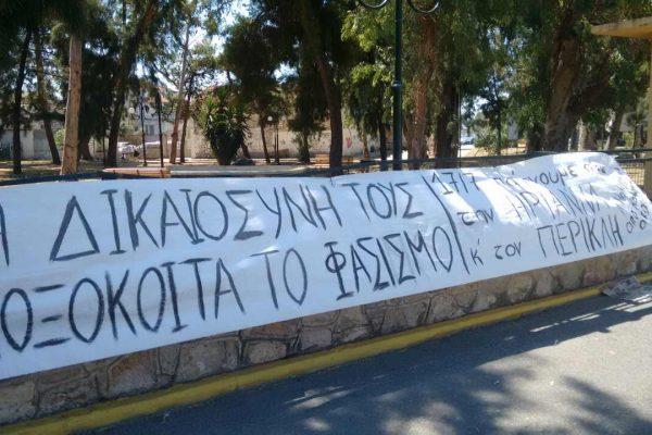 ΦΩΤΟ_ΗΡΙΑΝΝΑ-_ΠΕΡΙΚΛΗΣ