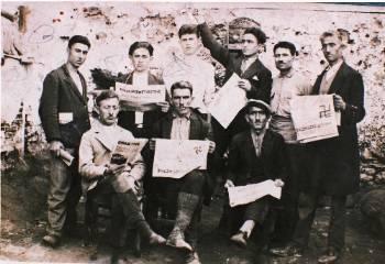 Κρατούμενοι στις φυλακές της Αίγινας, την περίοδο που ίσχυε το «Ιδιώνυμο»