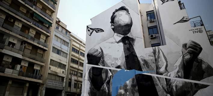 grafiti.27.2.708