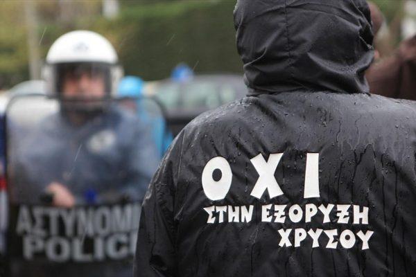 sos-halkidiki-greek