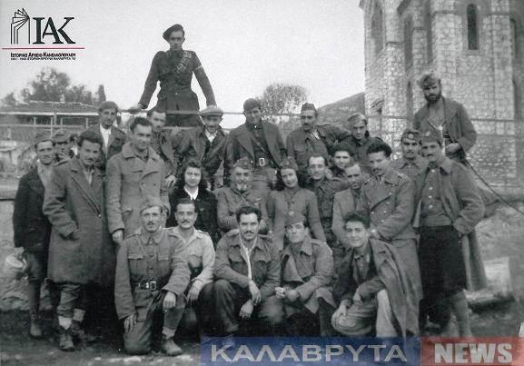 Άγγλοι σύνδεσμοι της SOE 133 με αντάρτες του ΕΛΑΣ Πελοποννήσου (Ιστορικό Αρχείο Κανελλόπουλου).
