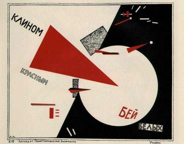 El-Lissitzky-Beat-the-Whites-with-the-Red-Wedge-1919