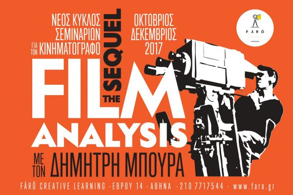 Filmanalysis-the-sequel-3