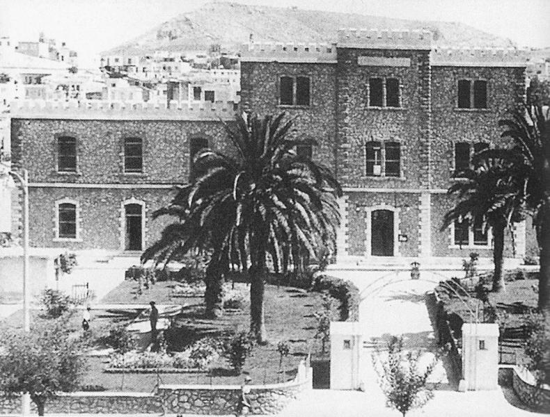 Φυλακές_Αβέρωφ_(1892_-_1971)