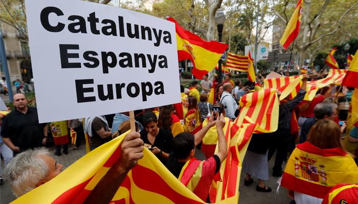 catalonia espana