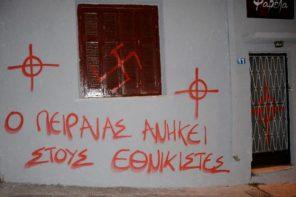 Πειραιάς: Φασιστική επίθεση στον ΕΚΧ Φαβέλα με 5 τραυματίες