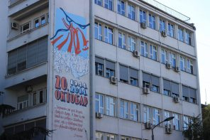 [Ένα διαφορετικό γκραφίτι] 20 Οκτ. 1944-Το Βελιγράδι ελεύθερο από φασίστες