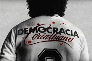 Σόκρατες: Ο επαναστάτης με τη δερμάτινη μπάλα στα πόδια…