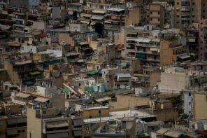 Μένοντας σε 50 τετραγωνικά μέτρα ή γιατί αυτός ο κόσμος δεν έχει τον ίδιο χώρο για όλους