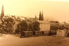 """Το """"Θηρίον"""", ο πρώτος προαστιακός τής Αθήνας"""