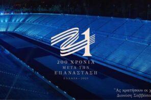Το ελληνικό τραγούδι ως εργαλείο παραγωγής έθνους